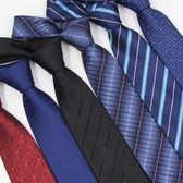 男士領帶正裝商務寬8cm黑色上班職業拉鏈式結婚新郎學生懶人韓版   夢曼森居家