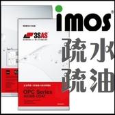 TWMSP★按讚送好禮★iMOS 宏達電 HTC One S 3SAS 防潑水 防指紋 疏油疏水 螢幕保護貼