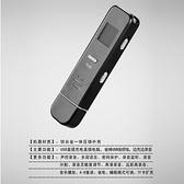 高清降噪USB錄音筆邊充邊錄一鍵錄音時間戳功能遠距聲控U盤錄音器