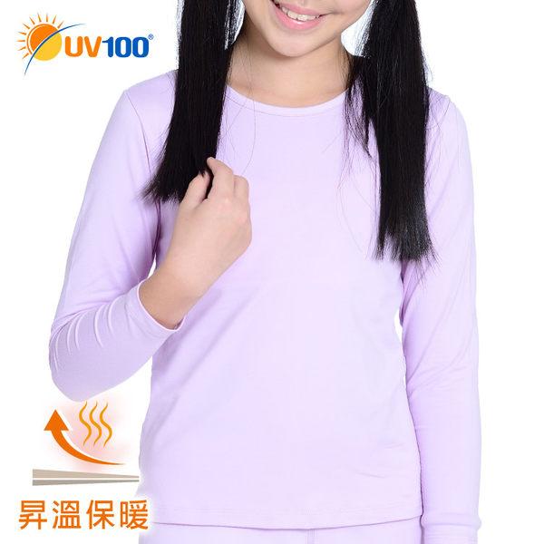 UV100 昇溫保暖-童款圓領貼身發熱衣