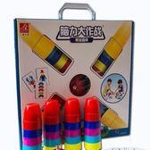 提高反應力觀察力訓練競技疊杯兒童親子互動邏輯思維益智玩具遊戲 童趣潮品