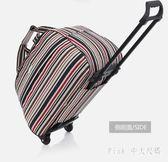 拉桿包大容量行李包旅行包20寸登機包短途旅游包手拖包女手提袋DC1180【Pink中大尺碼】