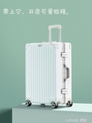 鋁框行李箱20拉桿箱大學生旅行箱白色防刮箱潮男女24寸萬向輪網紅 樂活生活館