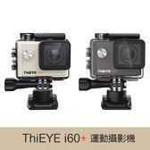 ThiEYE i60+ 入門4K運動攝影機 多功能 防水 公司貨