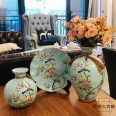 美式陶瓷花瓶三件套擺件歐式餐桌干花瓶酒柜裝飾品【時尚大衣櫥】