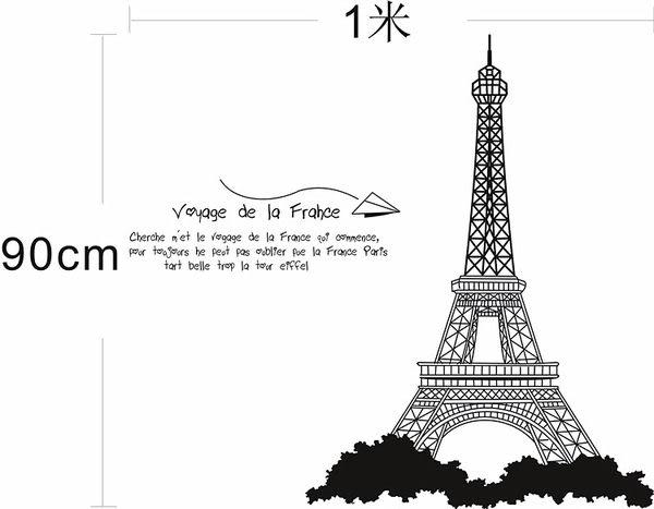 潔淨巴黎鐵塔 艾菲爾鐵塔  第三代防水無痕壁貼.牆貼.壁紙 橘魔法 Baby magic 現貨