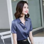 雪紡白色襯衫女短袖韓版氣質寬鬆V領職業裝半袖襯衣寸2020新款夏 蘿莉小腳丫
