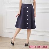 【RED HOUSE 蕾赫斯】素面風衣及膝裙