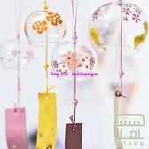 創意和風櫻花玻璃風鈴手工鈴鐺小清新禮物【樹可雜貨鋪】