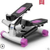踏步機家用靜音健身器材迷妳多功能踩踏運動腳踏機igo 西城故事