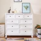 五斗櫃特價清倉經濟型白色實木現代簡約大容量北歐臥室收納客廳櫃 可然精品