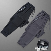 冰絲速亁褲男女夏季薄款衝鋒褲彈力透氣寬鬆戶外束腳登山運動長褲 魔法鞋櫃