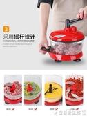 歡慶中華隊絞肉機手動絞肉機家用手搖攪拌器餃子餡碎菜機攪肉切辣椒神器小型料理機