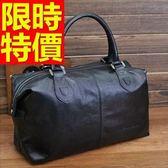 真皮旅行袋-有型可肩背多用途出國男手提包2色59c4[巴黎精品]