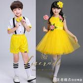六一黃色兒童演出服裝幼兒園小班大班舞蹈舞臺表演服女童亮片紗裙 漾美眉韓衣
