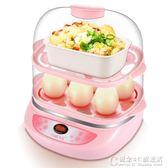 雙層蒸蛋器自動斷電迷你單層煮蛋不銹鋼雞蛋羹機家用早餐小型 概念3C旗艦店