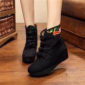 漢服棉鞋 漢服棉鞋 女保暖加絨棉鞋坡跟民族風繡花鞋短靴大碼復古漢服鞋   瑪麗蘇