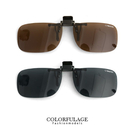 夾片可掀式小款偏光鏡片 夾式前掛式一般眼鏡都適用 抗UV400【NY255】