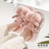 棉拖鞋女包跟可愛毛絨室內產后月子鞋秋冬情侶厚底男【毒家貨源】