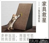 貓抓板 磨爪器大號耐磨磨爪子專用瓦楞紙窩貓爪柱貓咪立式玩具用品