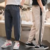 男童長褲薄款男孩兒童運動中大童休閒寬鬆【聚可愛】