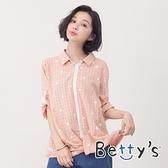 betty's貝蒂思 皇冠印花點點配色襯衫(淺桔)