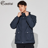 ADISI 男單件式防水透氣保暖外套(可拆帽) AJ1921014 (S-2XL) / 城市綠洲 (刷毛、軍裝風格、環保撥水)
