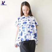【早秋新品】American Bluedeer - 滿版雲朵襯衫(特價)  秋冬新款