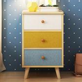 床頭櫃 床頭櫃特價北歐簡約現代床頭收納櫃簡易50元以內床邊小櫃子經濟型【美物居家館】
