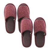 (組)雅緻毛呢保暖拖鞋-紅Lx1+XLx1