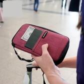 護照機票收納包多功能證件包旅游卡包防水錢包旅行機票夾套 聖誕交換禮物
