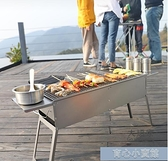 碳烤爐 家用燒烤爐木炭燒烤架戶外全套烤肉爐野外碳烤爐燒烤用具烤串爐子 新年特惠