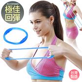台製果凍繩拉力繩O型阻力繩阻力帶.擴胸器訓練繩Jelly Expander體操運動健身器材.推薦哪裡買ptt