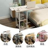 升降桌 床邊電腦懶人桌床上升降電腦桌臥室小書桌簡約家用學生可行動桌子T 2色