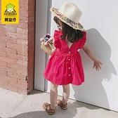 小女童洋氣洋裝夏裝2021新款嬰兒童純棉背心裙寶寶韓版公主裙子 幸福第一站
