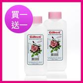 【買一送一】Gulkent 土耳其原裝進口玫瑰谷玫瑰純露400ml-富含玫瑰精油的玫瑰水