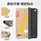 2021款適用蘋果平板ipad保護套air3/2殼mini5/4創意2021新款pro電腦包 喜迎新春