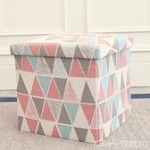 鞋凳多功能收納凳子儲物凳可坐成人折疊椅子家用沙發換鞋凳整理盒箱LX 特惠上市