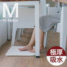 TENDERCARE 上樓地墊【三色】5...