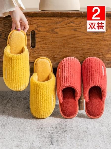 買一送一棉拖鞋女冬季情侶
