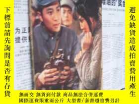 二手書博民逛書店罕見大衆電影:1980 8Y3498 出版1980