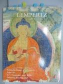 【書寶二手書T6/收藏_PAR】Lempertz_Asiatische Kunst Asian Art_2019/12/6-7