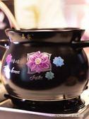 砂鍋燉鍋家用燃氣明火煲湯鍋陶瓷家用燉湯沙鍋石鍋彩色耐高溫 童趣潮品