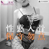性感情趣內衣女透視三點式激情套裝【南風小舖】