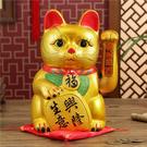 招財貓擺件開業禮品送禮電動搖手陶瓷發財貓店鋪金色大號家居創意 夏洛特