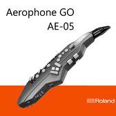 【非凡樂器】Roland【AE-05】Aerophone GO電子薩克斯風/數位吹管/公司貨保固