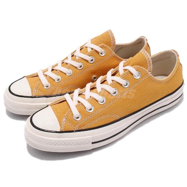 Converse Chuck Taylor All Star 70 黃 米白仿舊 奶油底 基本款 男鞋 女鞋【ACS】 162063C