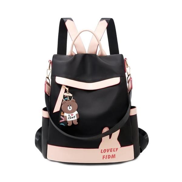後背包 防盜雙肩包女潮時尚百搭牛津布帆布旅行小背包大容量書包-Milano米蘭