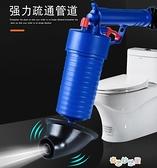 疏通器通馬桶疏通器下水道管道工具神器一炮通高壓大力沖廁所氣壓【全館免運】