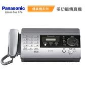 【贈A4感熱紙X2】國際牌Panasonic KX-FT516/KX-FT516TW(銀色) 感熱紙傳真機★自動裁紙~原廠公司貨
